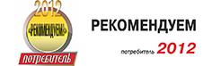 Nobo присвоена премия «Потребитель рекомендует 2012»